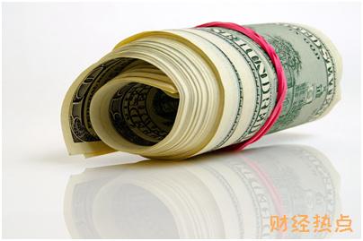 信用卡临时额度多久可以申请一次? 财经问答 第3张