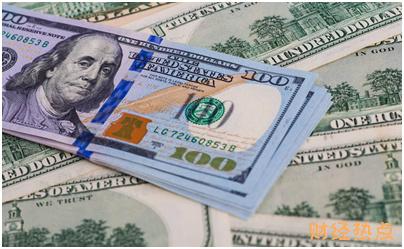 使用中信银行信用卡,开通动卡空间客户端需要什么条件? 财经问答 第1张