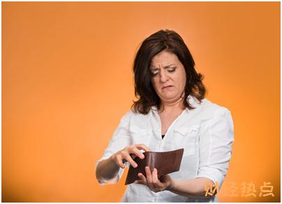 交通银行金鹰信用卡分期手续费是多少? 财经问答 第3张