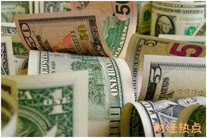 信用卡挂失和注销是一样的吗? 财经问答 第3张