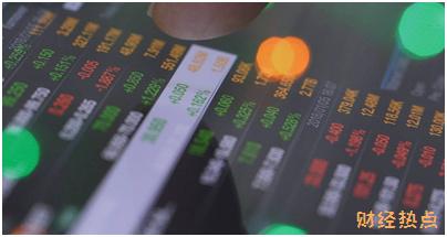 上海银行标准卡申请条件是什么? 财经问答 第1张