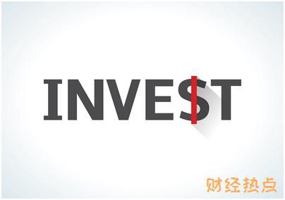 中国银行无限信用卡有哪些特色服务? 财经问答 第3张