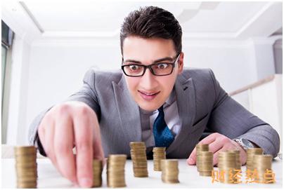 信用卡负债18万办房贷能通过吗? 财经问答 第2张