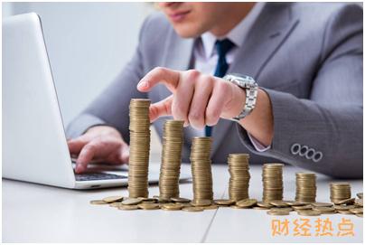 交行白麒麟信用卡申办条件有哪些? 财经问答 第3张
