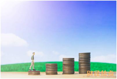 工银孩子王信用卡最低额度是多少? 财经问答 第3张