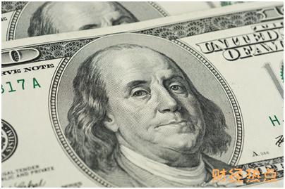 2019邮政信用卡正在审批中多久会下卡? 财经问答 第1张