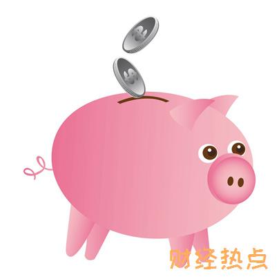 广发春秋航空信用卡超限费是多少? 财经问答 第1张