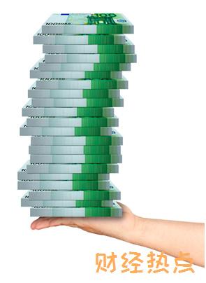 光大信用卡如何提额? 财经问答 第3张