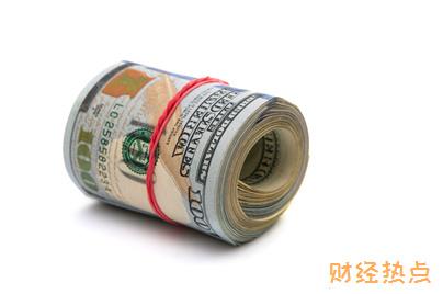 上海银行柯南独照信用卡还款金额是多少? 财经问答 第3张