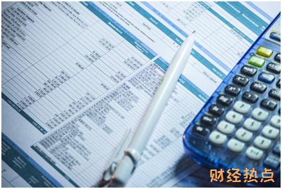 中信i白金信用卡当中是如何获得积分的? 财经问答 第2张