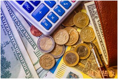 如用中信银行信用卡支付成功后,商品调价,可否采用调整后价格扣款? 财经问答 第1张