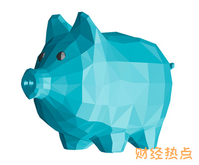 建设银行信用卡约定账户扣款时间是什么时候? 财经问答 第3张