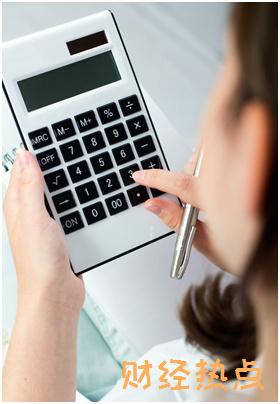 2019年底信用卡降额封卡的原因是什么? 财经问答 第1张