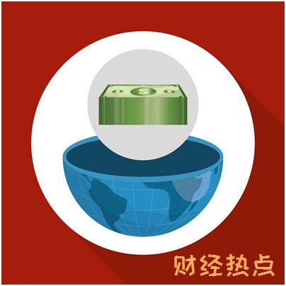 上海银行银联标准白金信用卡短信通知收费吗? 财经问答 第3张