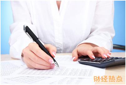 上海银行标准卡失卡保障时间是多久? 财经问答 第1张