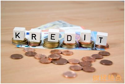 如何查询中信银行信用卡开户行? 财经问答 第3张