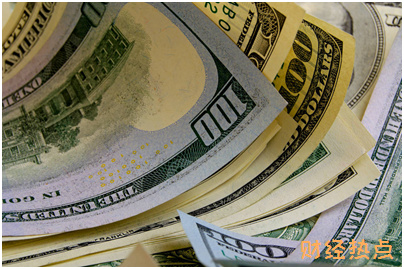 投保了金裕人生如何看现金价值? 财经问答 第1张