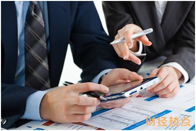 广发真情信用卡的优势是什么? 财经问答 第3张