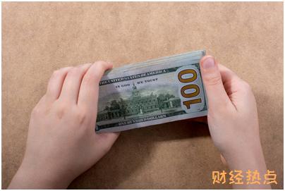 平安中国旅游信用卡超限费是多少? 财经问答 第1张