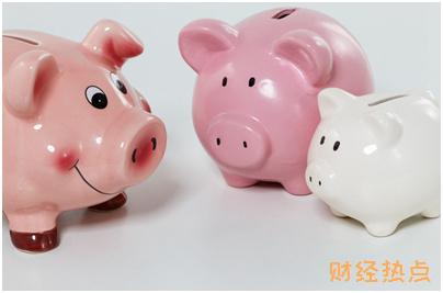 信用卡怎么养卡比较好? 财经问答 第3张