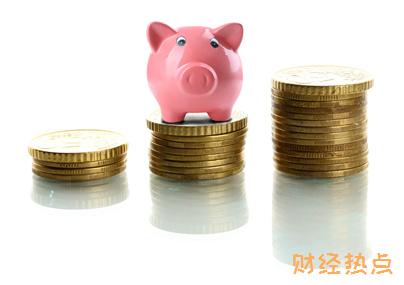 京农贷贷款期限多长? 财经问答 第2张
