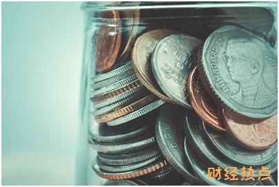 什么是平安信用卡公共事业费代扣业务? 财经问答 第2张