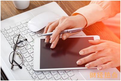 上海银行淘宝联名信用卡申请材料有哪些? 财经问答 第1张