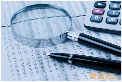 上海银行VISA全球支付信用卡取现手续费是多少? 财经问答 第1张