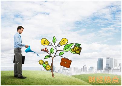 信用卡加油哪个银行有优惠? 财经问答 第3张