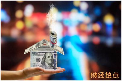 上海银行银联enjoy主题信用卡有年费吗? 财经问答 第3张