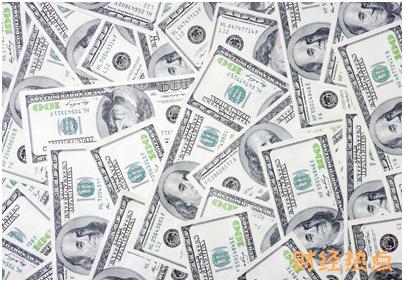 轻易贷如何找回交易密码? 财经问答 第3张