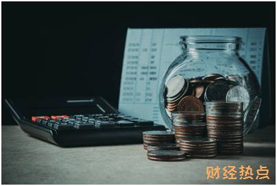 微信还外币信用卡失败钱怎么退回来? 财经问答 第2张
