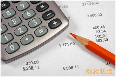 建设银行信用卡在哪里可以取现金出来? 财经问答 第3张