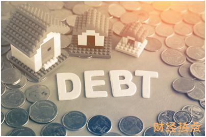 中信天安保险信用卡溢缴费是多少? 财经问答 第2张