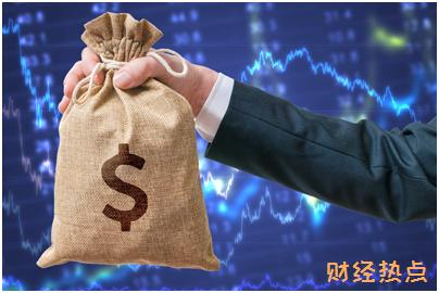 信用卡金卡额度最高多少? 财经问答 第1张
