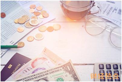 信用卡分期提前还款好吗? 财经问答 第3张