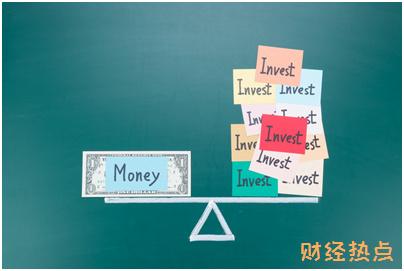 申请中国银行信用卡需要提交哪些资料? 财经问答 第1张
