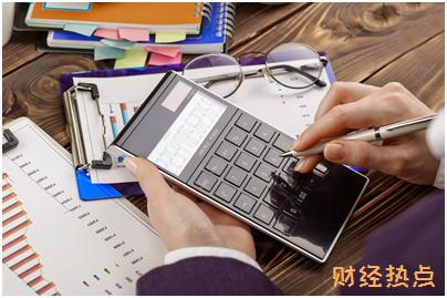 交通银行蓉城信用卡有哪些免费的还款方式? 财经问答 第3张