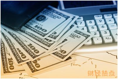 上海银行柯南独照信用卡还款方式是怎样的? 财经问答 第1张