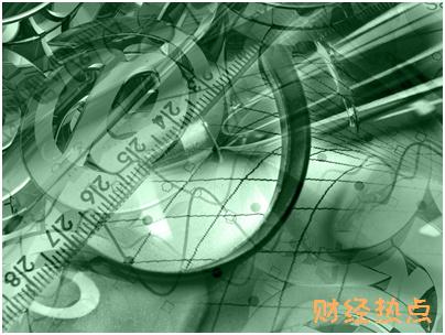 农行东航联名信用卡失卡保障时间是多久? 财经问答 第1张