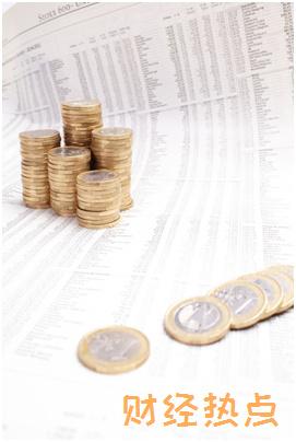 交通银行Y-POWER黑卡的积分是怎么得到的? 财经问答 第3张
