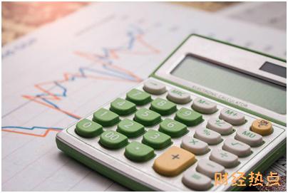 平安保险卡积分规则是怎样的? 财经问答 第1张