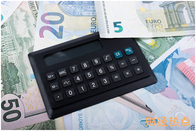 广发聪明信用卡的优势是什么? 财经问答 第3张