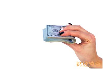 建行分期通卡需要一次性刷出来吗? 财经问答 第1张