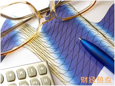 民生华润通联名信用卡有哪些特权? 财经问答 第2张