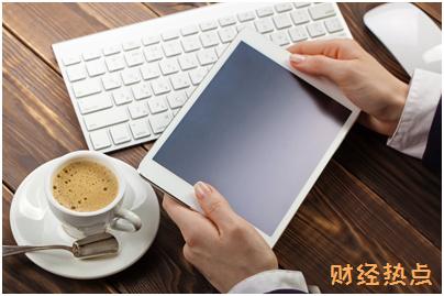 上海没有etc信用卡怎么享受高速通行费打折优惠? 财经问答 第1张