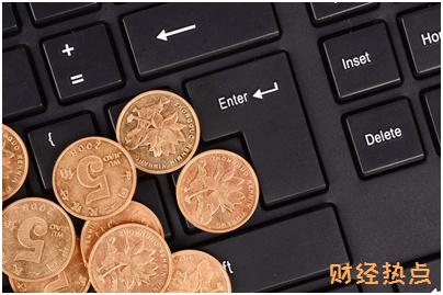 光大银联龙腾联名IC白金信用卡失卡保障是怎样的? 财经问答 第1张