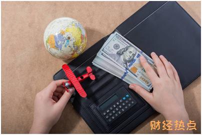 中国银行全币种国际芯片卡有哪些特色服务? 财经问答 第3张