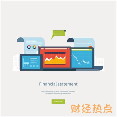 轻易贷为什么账户显示处理中金额?何时可以处理结束? 财经问答 第1张
