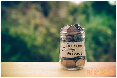 信用卡的账单日可以自己选择吗? 财经问答 第3张
